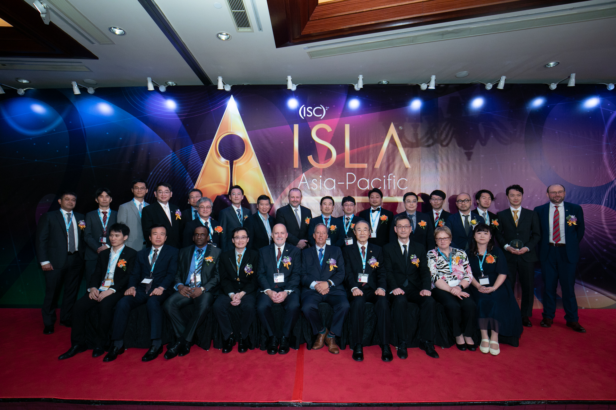 Recognize Outstanding Security Professionals in APAC